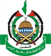 تفاصيل رؤية حماس بشأن الحوار في مصر