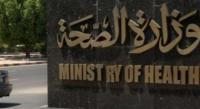 وفاة اردني بفيروس كورونا في مصر