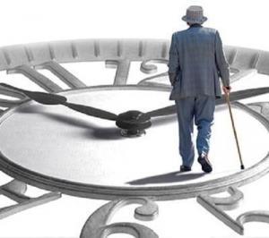 الضمان: 52 سنة متوسط عمر استحقاق راتب التقاعد