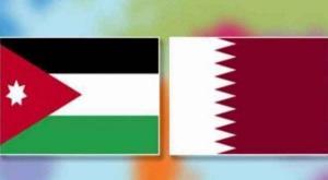 قطر تتعهد بدعم الأردن بمبلغ يواسي دعم قمة مكة