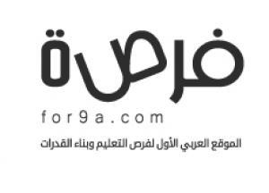 موقع فرصة يحتفل بعامه الخامس في العبدلي الجديد