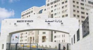 مرضى يناشدون وزارة الصحة: من المسؤول عن معاناتنا؟