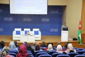 """جامعة الزرقاء تعقد ورشة عمل """"حقوق الملكية الفكرية"""""""