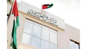 وزارة العمل ترد على مؤسسة البترول الكويتية ..  وتؤكد صحة الاعلان