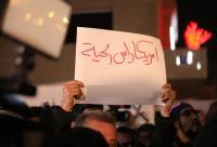 وقفات احتجاجية بالكرك وجرش والزرقاء رفضا لصفقة القرن