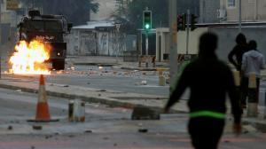 """3 أحكام بالإعدام في """"القرية"""" البحرينية"""