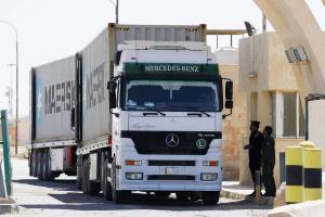 استثناء بضائع سورية من حظر الإستيراد