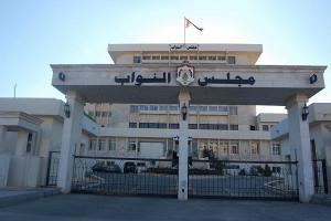 هل يتم حل مجلس النواب وتحويل مستحقاته لصالح وزارة الصحة؟