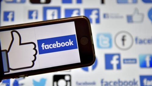 """لأول مرة ..  فيسبوك يعترف بـ""""التلاعب في الانتخابات"""""""
