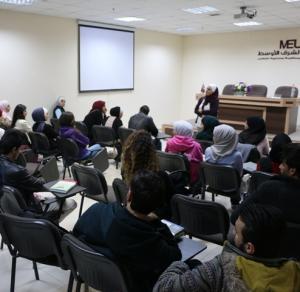 """حقوق """" الشرق الأوسط"""" تنظم ورشة تدريبية حول المحاكمات الصورية"""