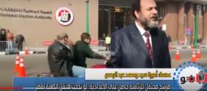 """مرشح رئاسة مصري : """" هنقل الكعبة للمصريين """""""