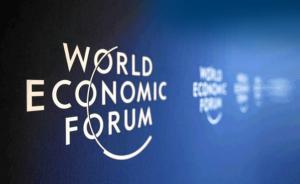 للمرة العاشرة ..  الأردن يستضيف أعمال المنتدى الاقتصادي العالمي