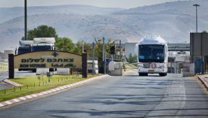 """اعتقال اردني مسلح في """"اسرائيل"""" ..  والخارجية ترفض التعليق"""