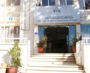 لجنة توافقية بخصوص الشركة الوطنية للحج