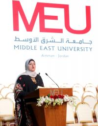 شَهادة حقّ ..  في ذكرى تأسيس جامعة الشرق الأوسط