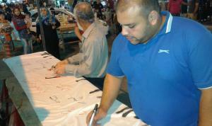 الانتهاء من التوقيع على أكبر جدارية أردنية ضد التطبيع (صور)