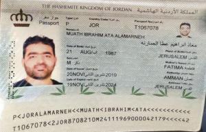 جواز أردني للمصور الصحفي معاذ العمارنة