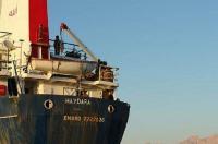 """العقبة: بيع السفينة """"حيدرة""""  .."""