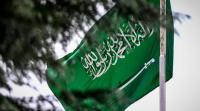 السعودية تعلن عن وظائف طبية