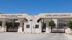 الخارجية : لا موعد محدد لفتح منصة عودة الطلبة الأردنيين