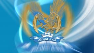 الفيصلي: اتصالات مكثفة للتعاقد مع التونسي شهاب والمحترف زاكر