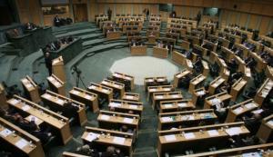إرادة ملكية بحل مجلس النواب