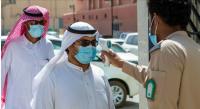 السعودية تسجل 38 وفاة و1567 إصابة جديدة بكورونا