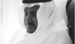 وفاة الأمير عبدالله بن فهد الفيصل الفرحان آل سعود