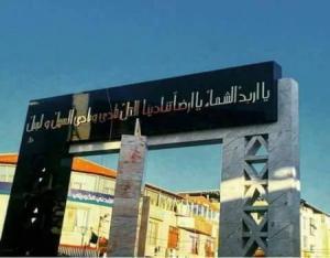 بلدية اربد تنسب بيت شعر خطئا للشاعر عرار على نصب دوار شارع الجامعة