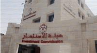 406 مشروعا استثماريا بالأردن بحجم 788 مليون دينار