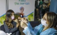 """اصابة 13 شخصاً في """"اسرائيل"""" بشلل بالوجه بعد اخذ اللقاح"""