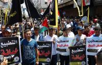 """مظاهرات فلسطينية منددة بالاتفاقية """"الإمارتية - الإسرائيلية"""""""
