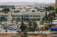 شركة الجمل تتراجع عن اغلاق مصنعها في الكرك ..  وتعلن عن 100 وظيفة
