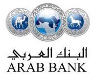 """البنك العربي يطلق عرضاً خاصاً لعملاء برنامج """"عربي جونيَر"""" بالتعاون مع """"شاهد VIP"""""""