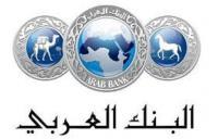 """تعاون بين """"العربي"""" وحماية الطبيعة لدعم مشروع قرية فيفا"""