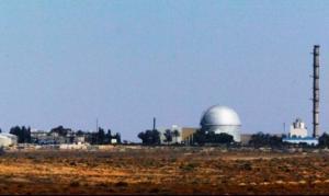 قطر تطالب بإلزام الكيان الصهيوني نزع أسلحته النووية