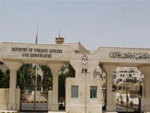 اصابة اردني بتدهور مركبة في السعودية