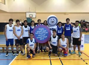 """برعاية البنك العربي ..  اختتام بطولة """"جيل العربي"""" لكرة السلة"""
