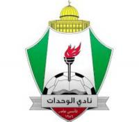 """""""الإدارية العليا"""" تؤجل قرارها حول انتخابات نادي الوحدات"""