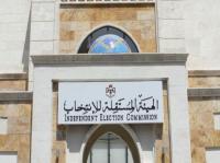 فحوصات جميع موظفي الهيئة المستقلة للإنتخاب واللجان سلبية