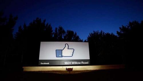 """""""فيسبوك"""" يطرد العديد من مستخدميه بشكل غامض !"""