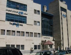 خلافات بين العاملين في الراي ومجلس الادارة تعلق صدور الصحيفة الخميس