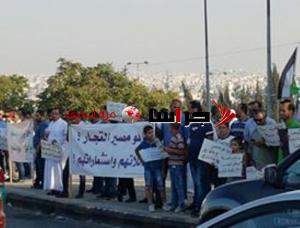 تجار المركبات يجددون اعتصامهم أمام الرئاسة (صور)