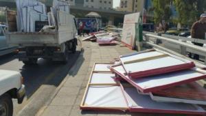 الامن ينصب الكمائن لعصابات تستهدف اليافطات في عمان الثالثة