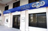 القضاء الامريكي يرد دعاوى عن البنك العربي