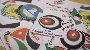 سقوط مدو ٍ للاحزاب في الانتخابات  ..  من يتحمل المسؤولية ؟
