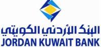 """""""الاردني الكويتي"""" يعفي مستأجري البركه مول من الإيجارات"""