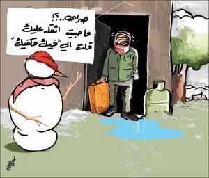 هكذا تداول الأردنيون المنخفض الجوي عبر مواقع التواصل