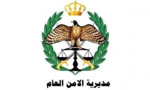 تنقلات قيادية في القضاء الشرطي - اسماء