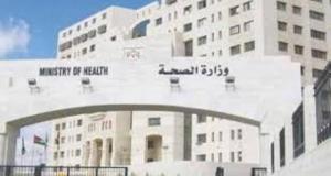 """""""الصحة"""" تؤجل دفع المستحقات المالية على المرضى المؤمنين (وثيقة)"""